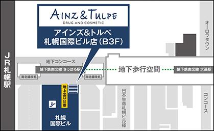 アインズ&トルペ 札幌国際ビル店 地図